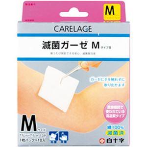 (まとめ)白十字 CARELAGE 滅菌ガーゼ M 1箱(10枚)【×10セット】