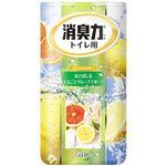 (まとめ)エステー トイレの消臭力 グレープフルーツ【×10セット】