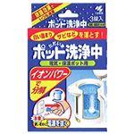 (まとめ)小林製薬 ポット洗浄中【×10セット】