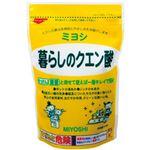 (まとめ)ミヨシ 暮らしのクエン酸 330g【×10セット】