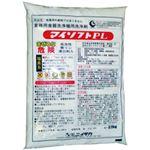 (まとめ)粉末洗浄剤 マイソフトPL 2.5Kg【×3セット】