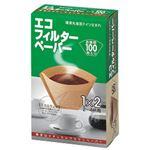 (まとめ)メリタ ペーパーフィルター エコフィルター 2~4杯用【×20セット】