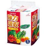 エルモア キッチンペーパー 1パック/4ロール(50カット) 1箱(16パック)