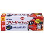 (まとめ)シモジマ HEIKO フリーザーバッグ M(増量タイプ) 1箱(40枚)【×10セット】