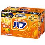 (まとめ)花王 薬用入浴剤 バブ ゆずの香り 1箱(20錠)【×5セット】