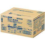 花王プロフェッショナルサービス アタック業務用 1箱10kg(2.5kg×4袋)