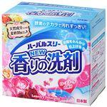 (まとめ)ミツエイ ハーバルスリーNEW香りの洗剤 1箱(850g)【×20セット】