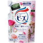 (まとめ)花王 フレグランスニュービーズ ジェル 詰替 715g フラワーリュクスの香り 1パック【×10セット】