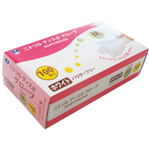 (まとめ)サニックジャパン ニトリルディスポグローブM 白 1箱(100枚)【×10セット】