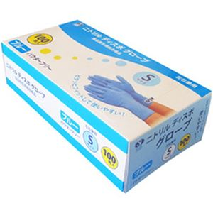 (まとめ)サニックジャパン ニトリルディスポグローブS 青 1箱(100枚)【×10セット】