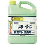 (まとめ)ニイタカ 殺菌漂白剤 ブリーチ S 1本(5.5kg)【×5セット】