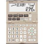シャープ 金融電卓    1個 型番:EL-K632-X