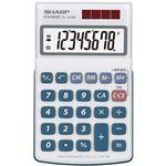 (まとめ)シャープ 小型電卓 EL-240M-X 1台【×5セット】