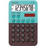 (まとめ)シャープ カラーデザイン電卓 8桁 グリーン系 EL-760R-GX 1個【×5セット】
