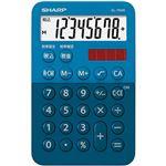 (まとめ)シャープ カラーデザイン電卓 8桁 ブルー系 EL-760R-AX 1個【×5セット】