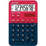 (まとめ)シャープ カラーデザイン電卓 8桁 レッド系 EL-760R-RX 1個【×5セット】