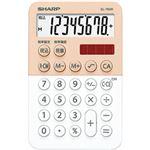 (まとめ)シャープ カラーデザイン電卓 8桁 ホワイト系 EL-760R-WX 1個【×5セット】