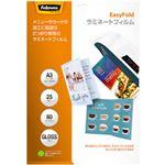 (まとめ)フェローズ ラミネートフィルム Admire Easy FoldPouch A3 5602003 1箱(25枚)【×3セット】
