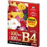 (まとめ)ASMIX ラミネーター専用フィルム 100μ B4 F1027 1箱(100枚)【×3セット】