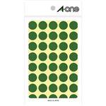 (まとめ)スリーエムジャパン カラーラベル 丸型 15mmφ緑 1パック(40面x14シート) 07023【×10セット】