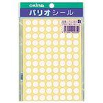 (まとめ)オキナ パリオシール カラーラベル(単色タイプ) ホワイト 直径9mm 1パック(96片×6枚) PS333【×20セット】