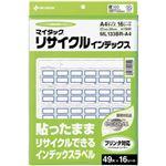 (まとめ)ニチバン マイタック リサイクルインデックス 大・青 ML133BR-A4 1パック(49片×16)【×5セット】