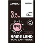 (まとめ)カシオ計算機 ネームランドテープ 強粘着はく離テープ .5mm 白に黒文字  1個 XR-3GCWE【×5セット】