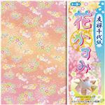 (まとめ)トーヨー 友禅千代紙 花かすみ 15x15cm 1パック(32枚)【×20セット】