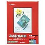 (まとめ)キヤノン カラーBJ用高品位専用紙 A4 1冊(50枚)【×10セット】