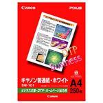(まとめ)キヤノン 普通紙・ホワイト A4 1冊(250枚)【×10セット】
