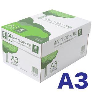 (まとめ)APP(コピー用紙)ホワイトコピー用紙 A3 1箱(2500枚)【×2セット】