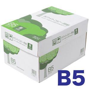 (まとめ)APP(コピー用紙)ホワイトコピー用紙 B5 1箱(5000枚)【×2セット】