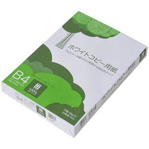 (まとめ)APP(コピー用紙)ホワイトコピー用紙 B4 1冊(500枚)【×5セット】