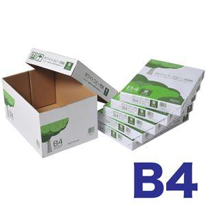 (まとめ)APP(コピー用紙)ホワイトコピー用紙 B4 1箱(2500枚)【×2セット】