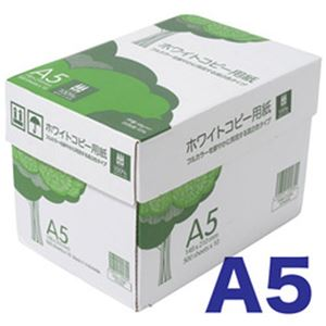 (まとめ)APP(コピー用紙)ホワイトコピー用紙 A5 1箱(5000枚)【×2セット】