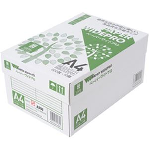 (まとめ)APP(コピー用紙)ペーパーワイドプロ A4 1箱(5000枚)【×2セット】