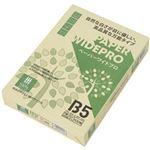 (まとめ)APP(コピー用紙)ペーパーワイドプロ B5 1冊(500枚)【×10セット】