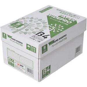 (まとめ)APP(コピー用紙)ペーパーワイドプロ B4 1箱(2500枚)【×2セット】