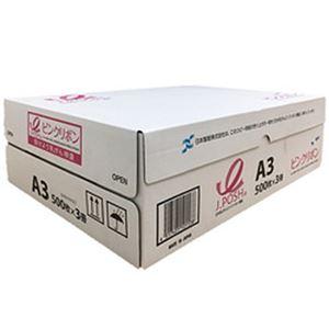 (まとめ)日本製紙 ピンクリボンPPC A3 1箱(500枚×3冊)【×2セット】