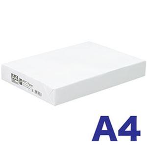 (まとめ)オフィスデポ オリジナル ファインホワイト(高白色コピー用紙) A41冊(500枚)【×10セット】