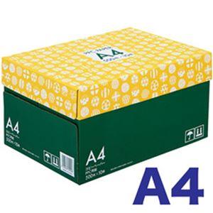 (まとめ)高白色コピー用紙 ノルディック A4 5000枚 1箱(500枚×10冊)【×2セット】