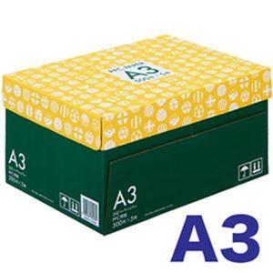 (まとめ)高白色コピー用紙 ノルディック A3 2500枚 1箱(500枚×5冊)【×2セット】