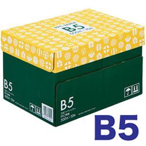 (まとめ)高白色コピー用紙 ノルディック B5 5000枚 1箱(500枚×10冊)【×2セット】