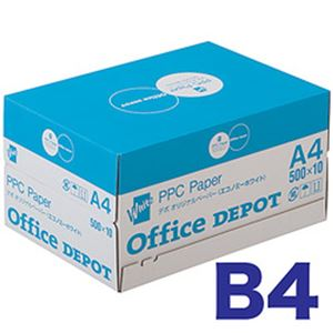 (まとめ)オフィスデポ オリジナル コピー用紙 ナチュラルホワイト B4 2500枚 1箱(500枚×5冊)【×2セット】