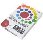 (まとめ)APP 高品質マルチ用紙 A3 1冊(500枚)【×3セット】