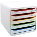 エグザコンタ レターケース BIGBOX PLUS A4縦型5段 ホワイト 309913D 1個