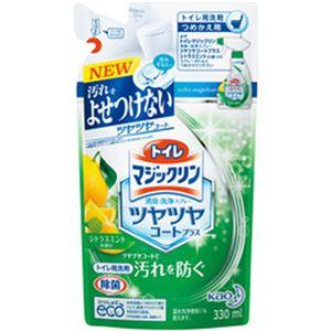 (まとめ)花王 トイレマジックリン消臭・洗浄スプレーツヤツヤコート シトラスミントの香り 詰替 1袋(330ml)【×20セット】