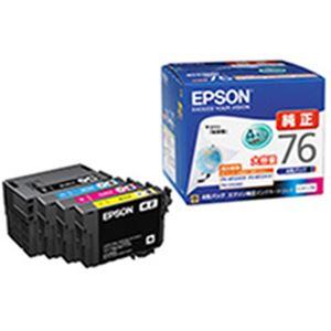 エプソン純正インクカートリッジ 大容量4色パック 型番:IC4CL76  単位:1箱(4色)