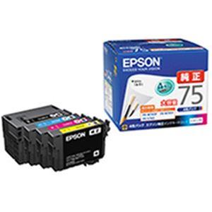 エプソン純正インクカートリッジ 大容量4色パック 型番:IC4CL75  単位:1箱(4色)