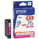 (まとめ)エプソン純正インクカートリッジ 大容量マゼンタ 型番:ICM76  単位:1個【×3セット】